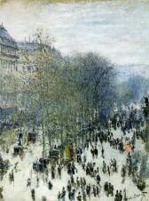 Париж январь