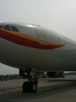 Аэропорт Пекина как добраться
