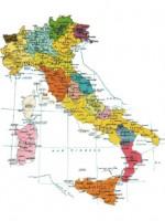 Итальянский сапожок