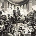 Древние боги Рима