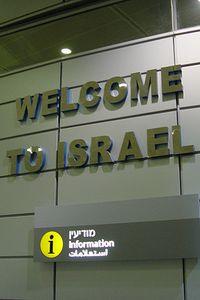 Израиль. Бен-Гурион – Хайфа