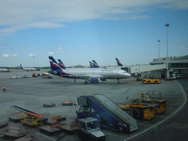 Чем долететь до Франкфурта?