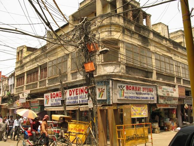 Недвижимость в Дели