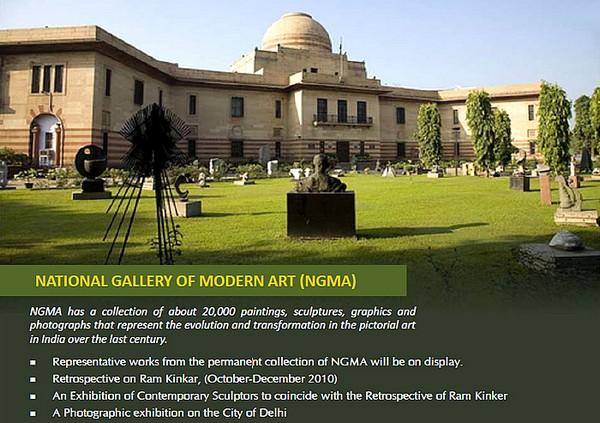 Выставки в Дели Национальная галерея современного искусства