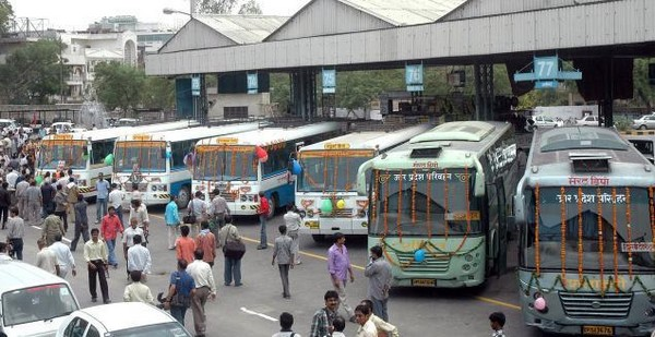 Вокзалы Дели Sarai Kale Khan